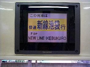 http://yf-lineweb.travel.coocan.jp/yuraku/grp/9050lcd3.jpg